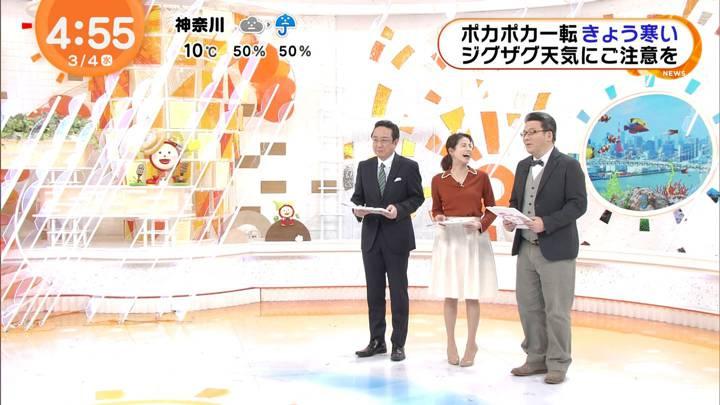 2020年03月04日永島優美の画像02枚目
