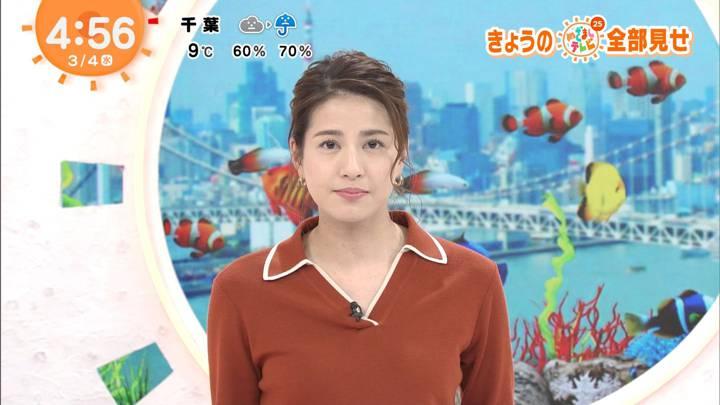 2020年03月04日永島優美の画像03枚目
