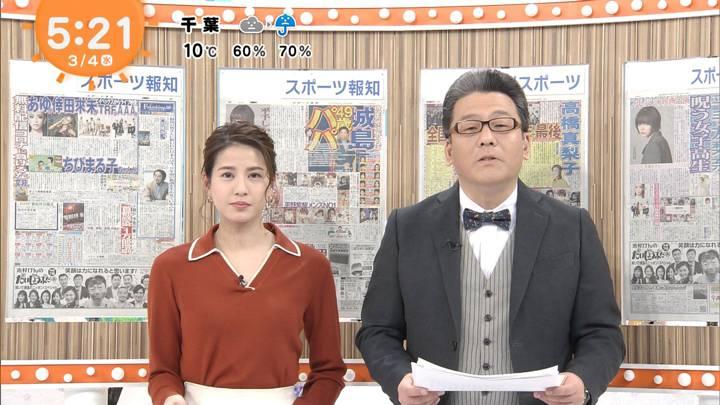 2020年03月04日永島優美の画像05枚目