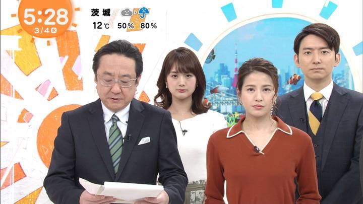 2020年03月04日永島優美の画像06枚目
