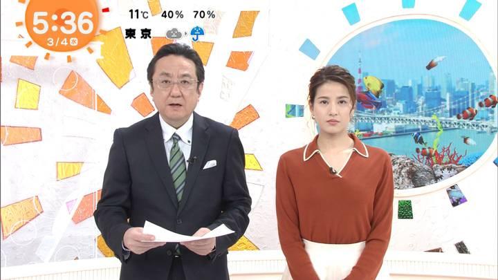 2020年03月04日永島優美の画像07枚目