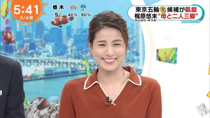2020年03月04日永島優美の画像08枚目
