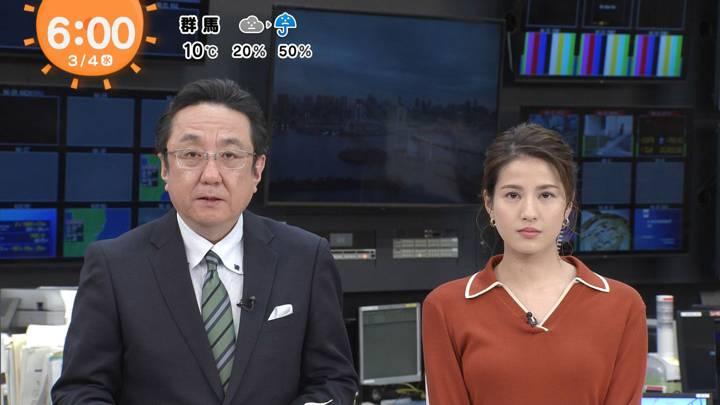 2020年03月04日永島優美の画像09枚目