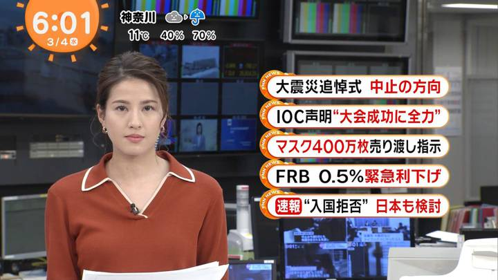 2020年03月04日永島優美の画像10枚目