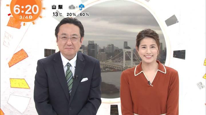 2020年03月04日永島優美の画像11枚目