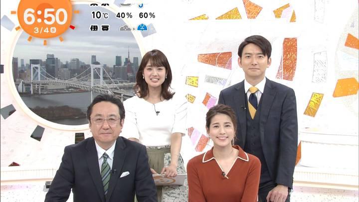 2020年03月04日永島優美の画像14枚目