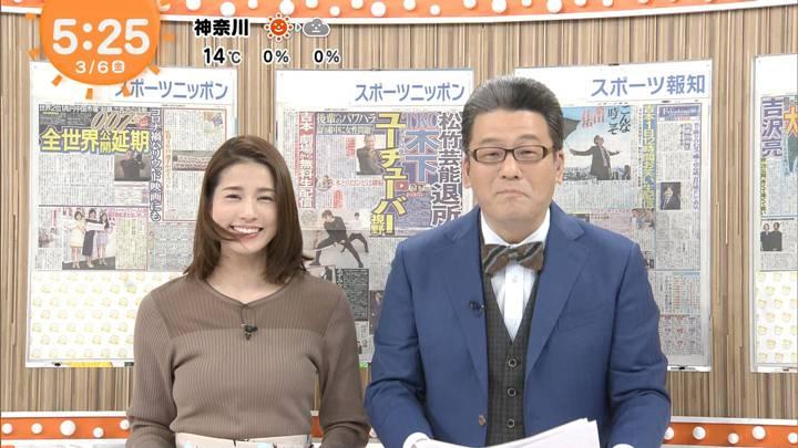 2020年03月06日永島優美の画像03枚目