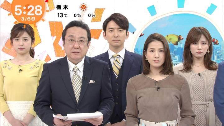 2020年03月06日永島優美の画像04枚目