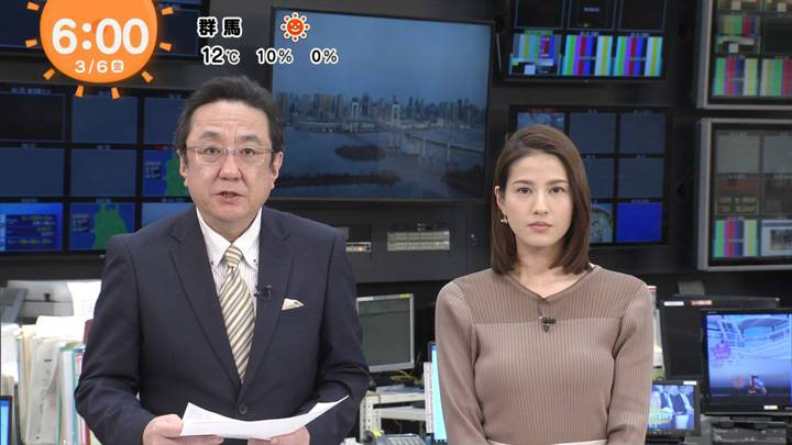2020年03月06日永島優美の画像05枚目