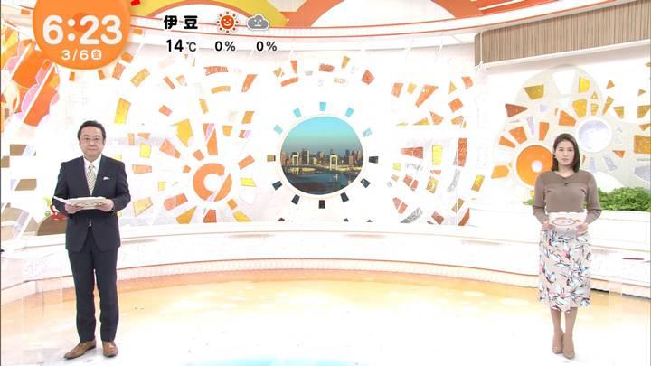 2020年03月06日永島優美の画像09枚目