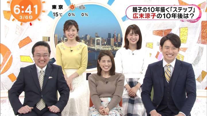 2020年03月06日永島優美の画像10枚目