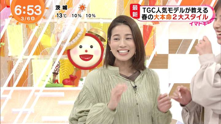 2020年03月06日永島優美の画像11枚目