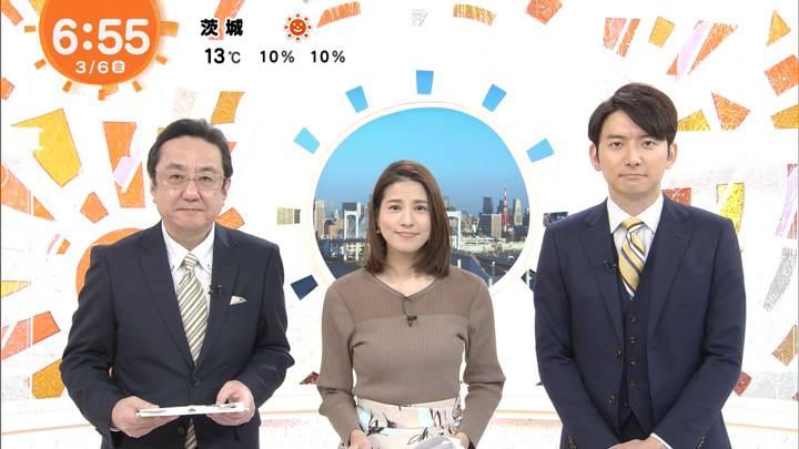2020年03月06日永島優美の画像12枚目