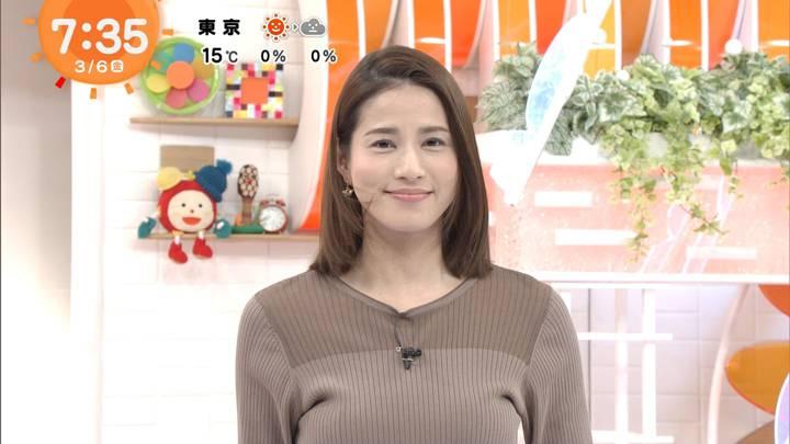 2020年03月06日永島優美の画像13枚目