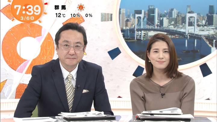 2020年03月06日永島優美の画像15枚目