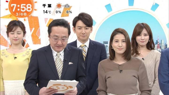 2020年03月06日永島優美の画像16枚目
