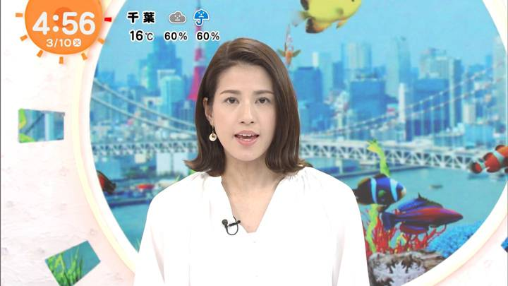 2020年03月10日永島優美の画像01枚目
