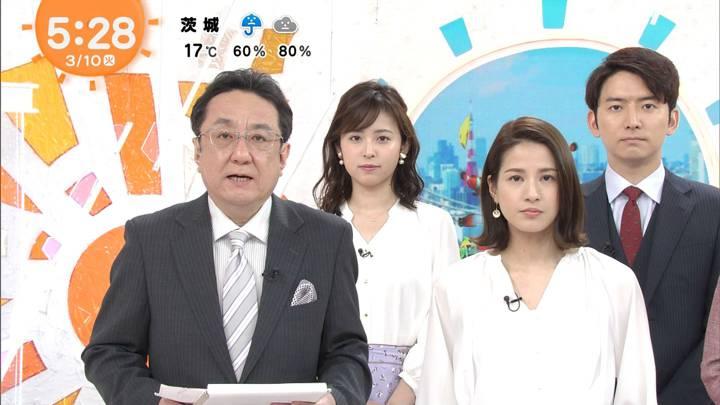 2020年03月10日永島優美の画像03枚目