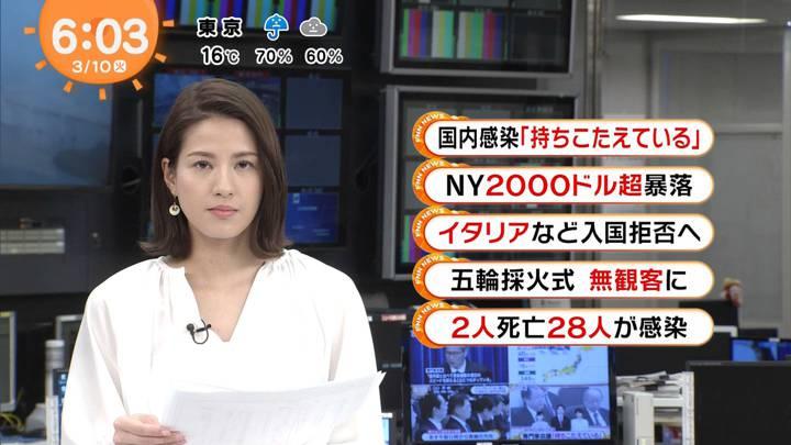 2020年03月10日永島優美の画像05枚目