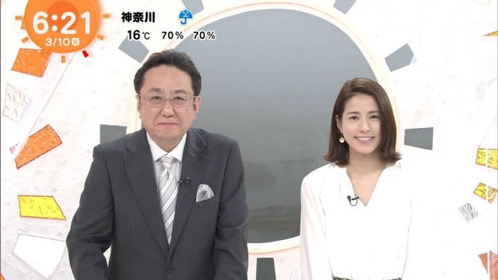 2020年03月10日永島優美の画像06枚目