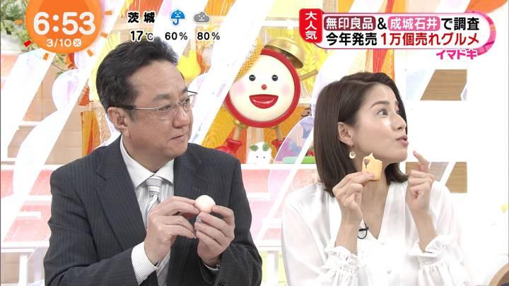 2020年03月10日永島優美の画像08枚目