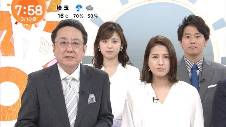 2020年03月10日永島優美の画像10枚目