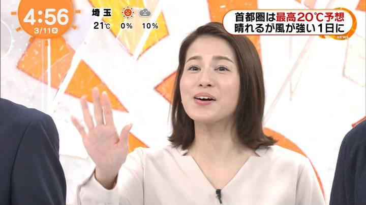 2020年03月11日永島優美の画像01枚目