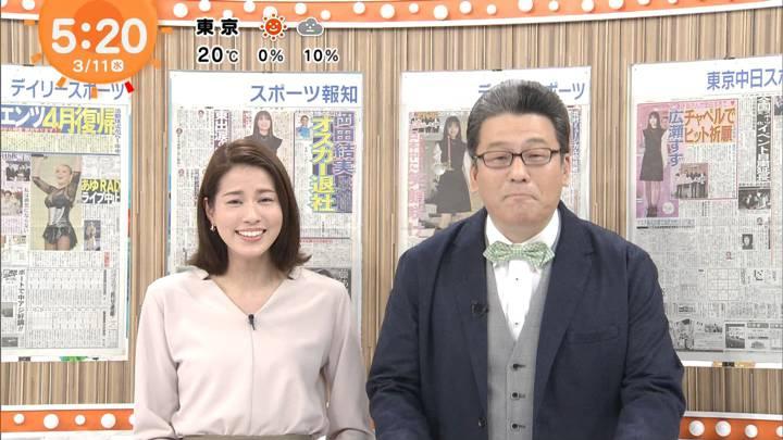 2020年03月11日永島優美の画像06枚目
