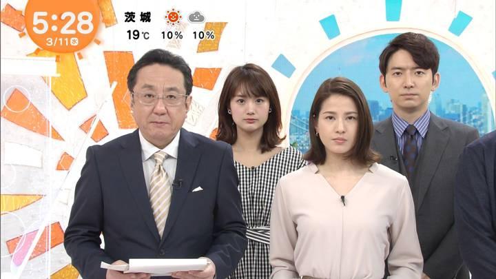 2020年03月11日永島優美の画像07枚目