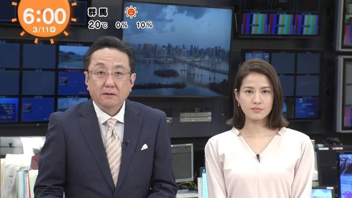 2020年03月11日永島優美の画像08枚目