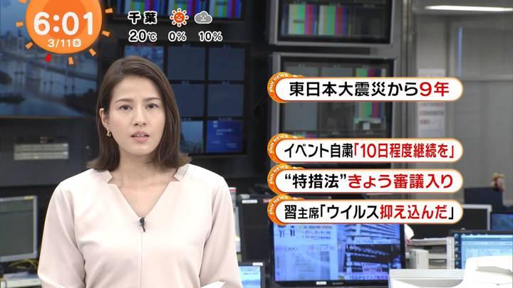 2020年03月11日永島優美の画像09枚目