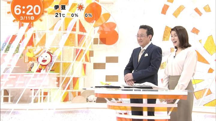 2020年03月11日永島優美の画像10枚目
