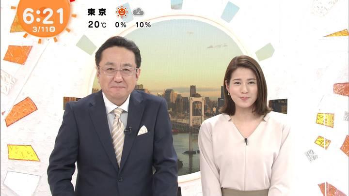 2020年03月11日永島優美の画像11枚目