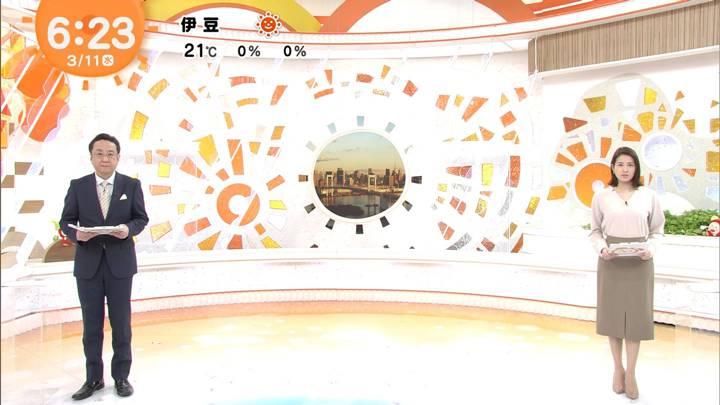 2020年03月11日永島優美の画像12枚目