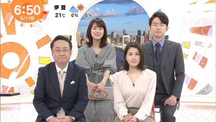 2020年03月11日永島優美の画像13枚目
