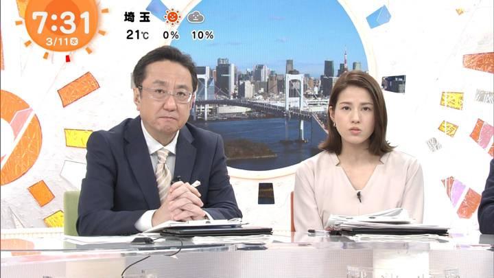 2020年03月11日永島優美の画像16枚目
