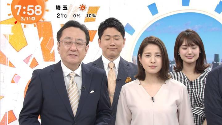 2020年03月11日永島優美の画像17枚目