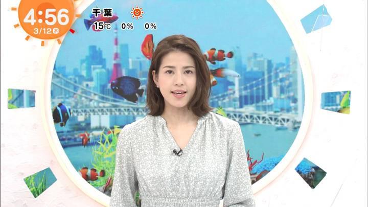 2020年03月12日永島優美の画像01枚目