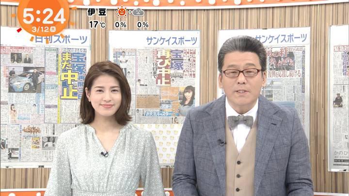 2020年03月12日永島優美の画像03枚目