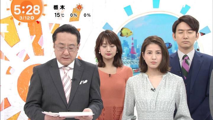 2020年03月12日永島優美の画像04枚目
