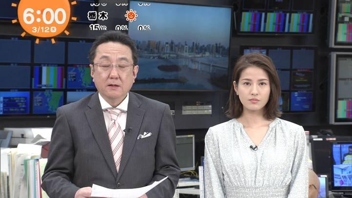 2020年03月12日永島優美の画像05枚目