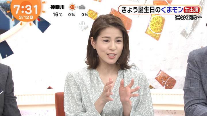 2020年03月12日永島優美の画像10枚目