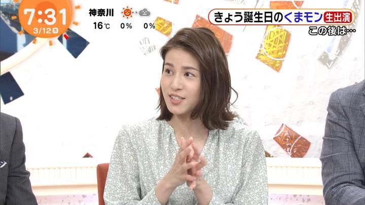 2020年03月12日永島優美の画像11枚目