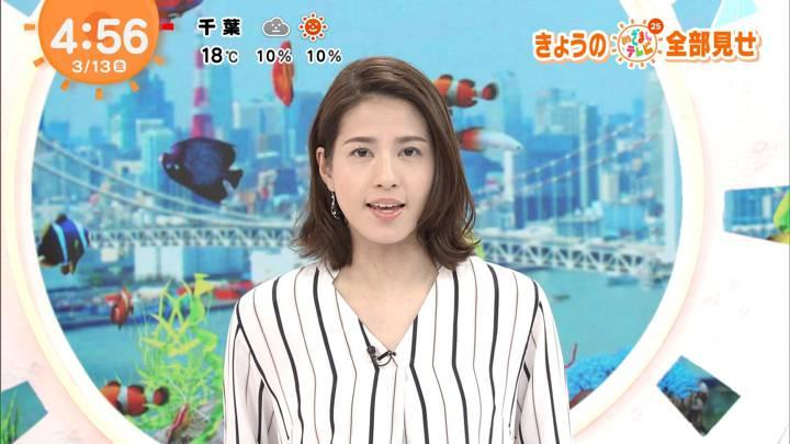 2020年03月13日永島優美の画像01枚目