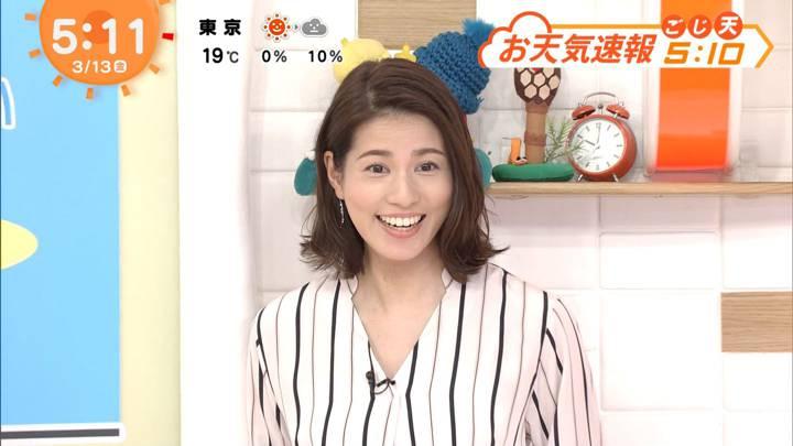 2020年03月13日永島優美の画像02枚目