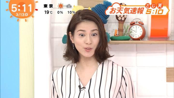 2020年03月13日永島優美の画像03枚目