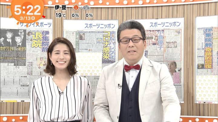 2020年03月13日永島優美の画像04枚目