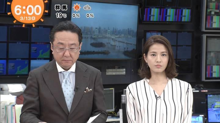2020年03月13日永島優美の画像06枚目