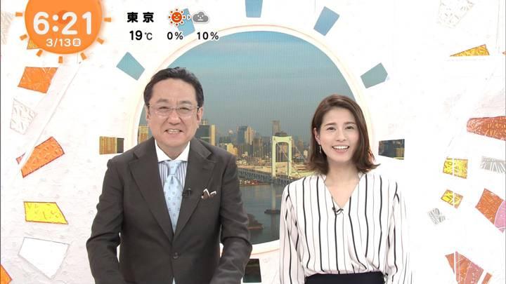2020年03月13日永島優美の画像09枚目