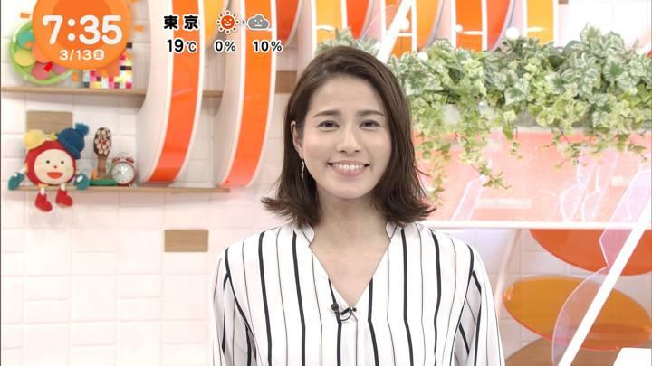 2020年03月13日永島優美の画像10枚目